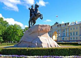 Петербург – город Памяти и Славы