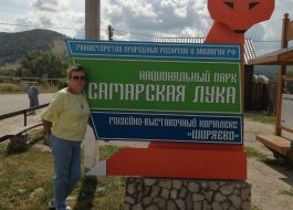 Автобусный тур: Самара + Тольятти + Самарская Лука + замок Гарибальди 5 дней/4 ночи