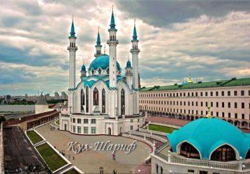 Казань-кул-шариф-автобусный-тур-из-Екатеринбурга-4-дня-3-ночи