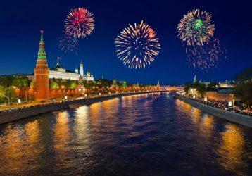 Золотая Москва майские праздники 2020