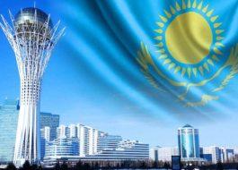 Решение-о-введении-чрезвычайного-положения-в-Республике-Казахстан