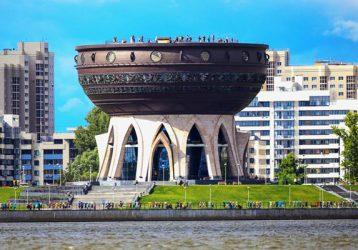 Казань-Казан-тур-из-Екатеринбурга-лето-2020