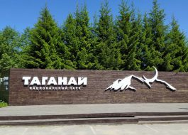 Национальный-парк-таганай-Тур-из-Екатеринбурга