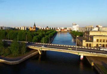 Калининград.4