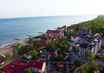 Калининград.956