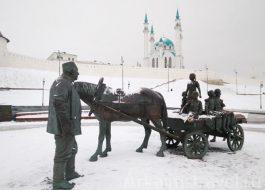 Казань_141256