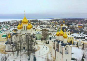 Переславль-Залесский-зима-2020-0823850