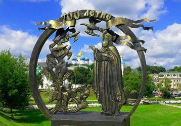 Сергиев-Пассад